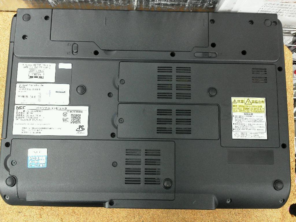 NECPC-GL26RR9DJの修理の写真0
