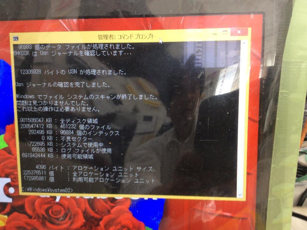 TOSHIBAPB75488LBXBWの保証修理の写真0