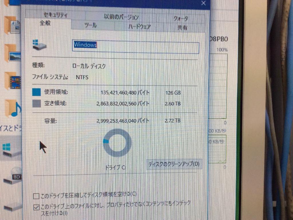NECPC-GD326ZZA9の修理の写真0