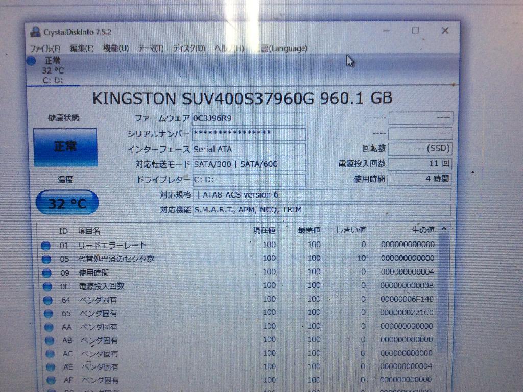 PANASONICCF-SX2BEABRのSSD交換の写真0