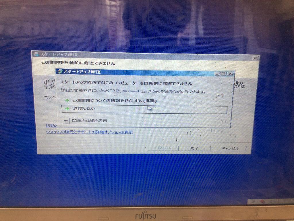 FUJITSULIFEBOOK AH/R4の修理の写真0