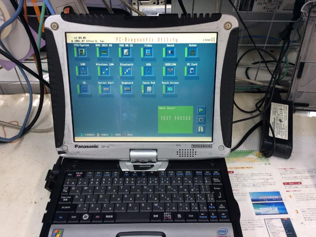 PANASONICCF-19FW1AXSのHDD交換の写真0
