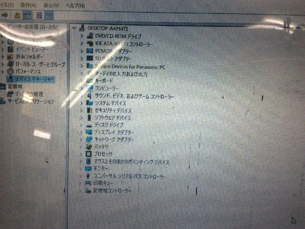 PANASONICCF-S9JWGCPSの修理の写真0
