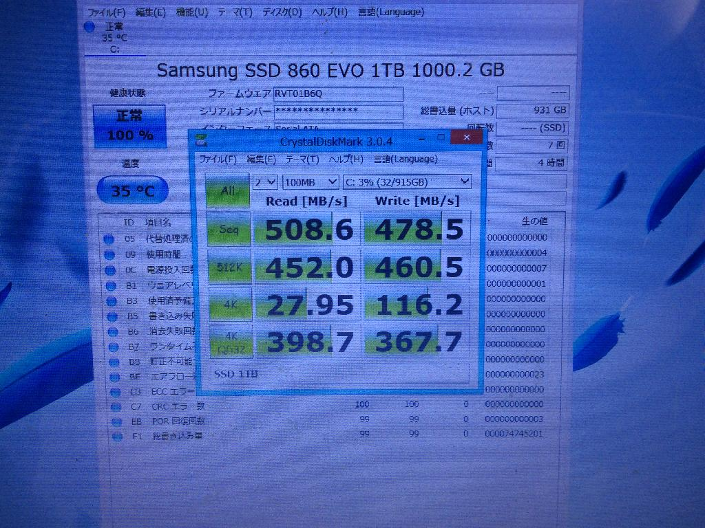 PANASONICCF-SX4FDDBPのSSD交換の写真0
