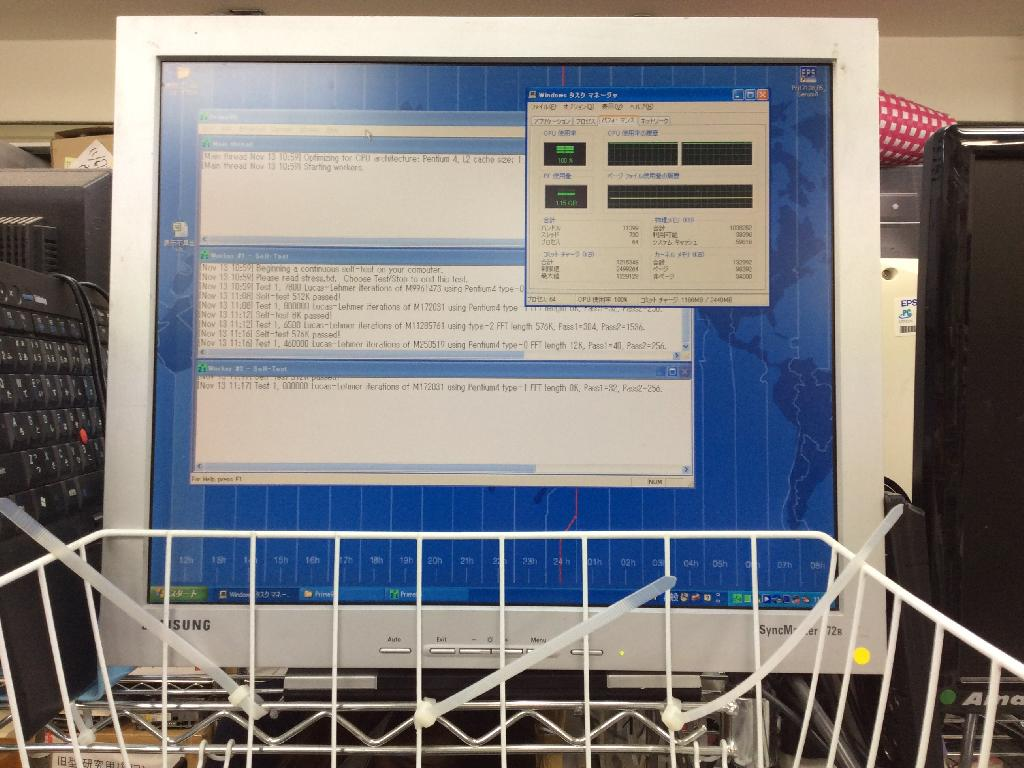 IBM Think CentreM51のHDD交換の写真0