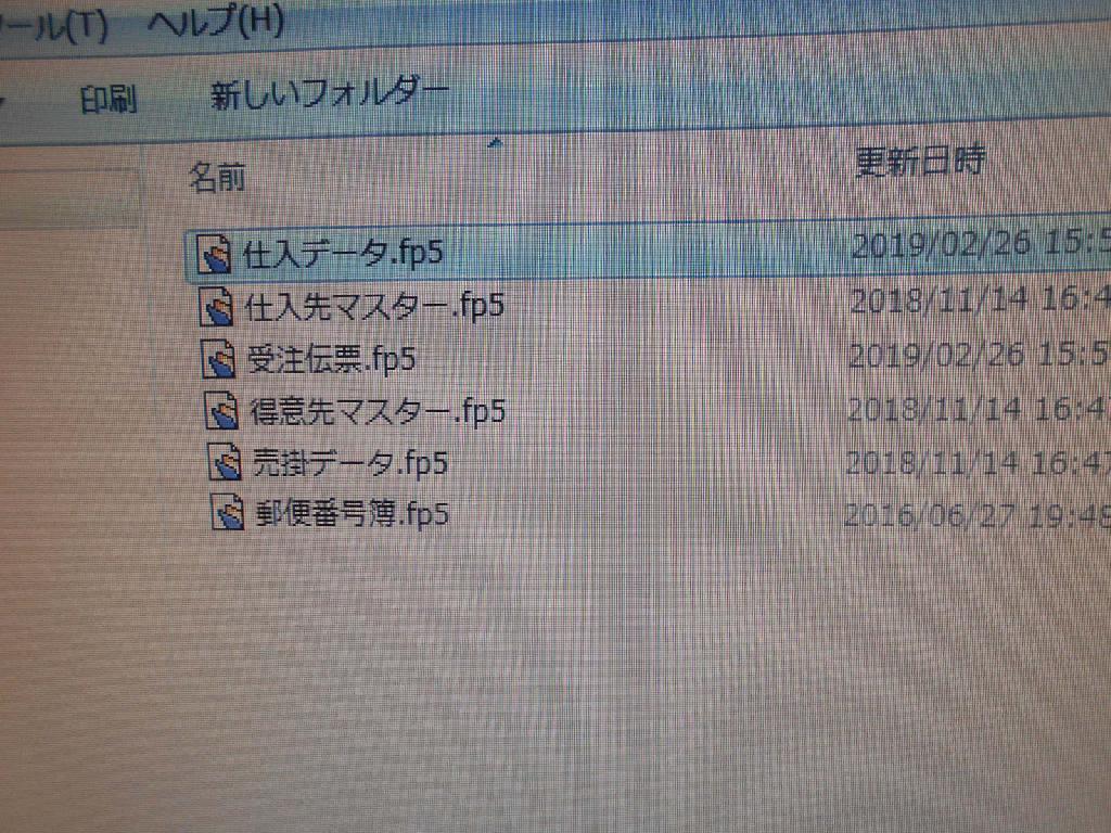 HPCOMPAQ Evoの修理の写真0