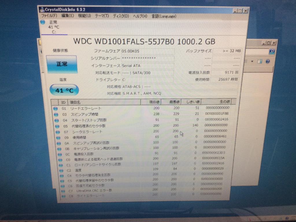 SONYVPCL12AFJの修理の写真0