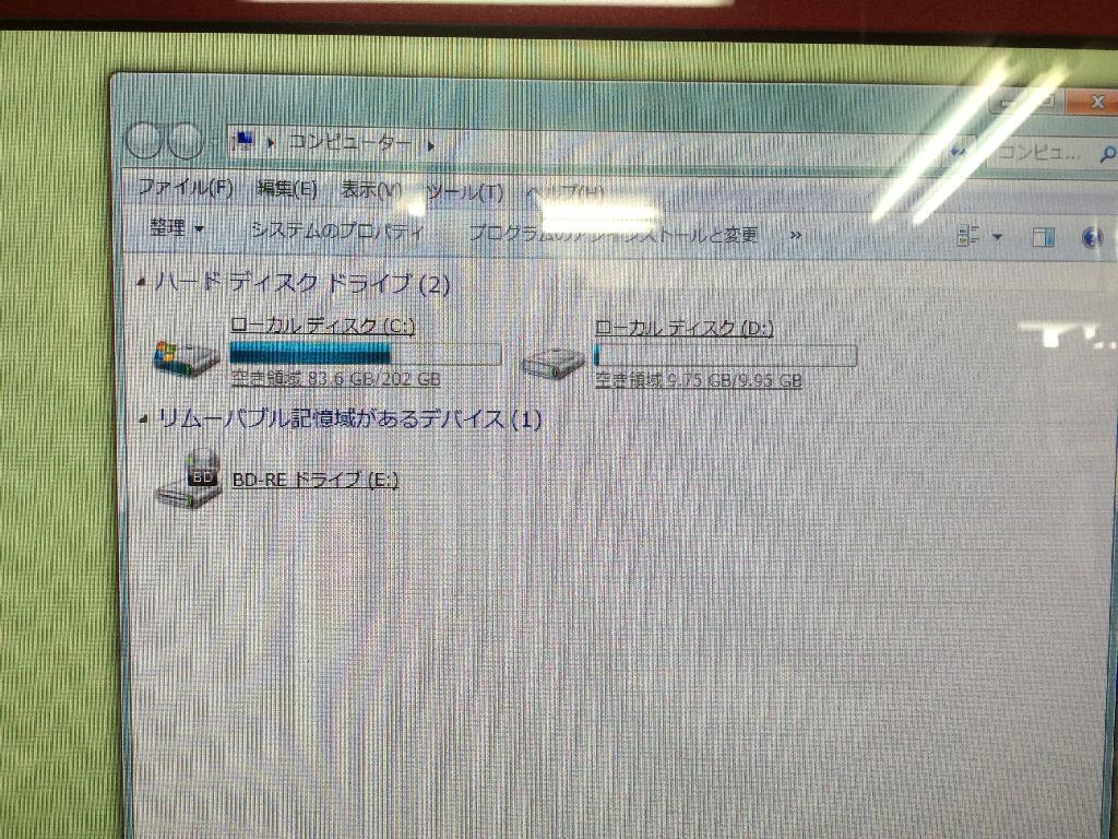 FUJITSUESPRIMO FMVF77GDRのSSD交換の写真0