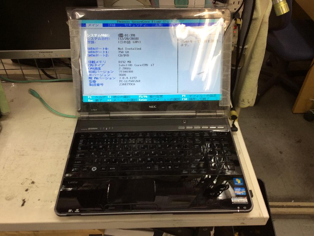 NECPC-LL750F26BのSSD交換の写真0