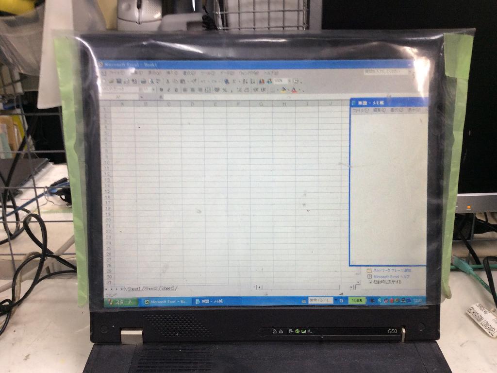 LENOVOThinkpad G50の修理の写真0