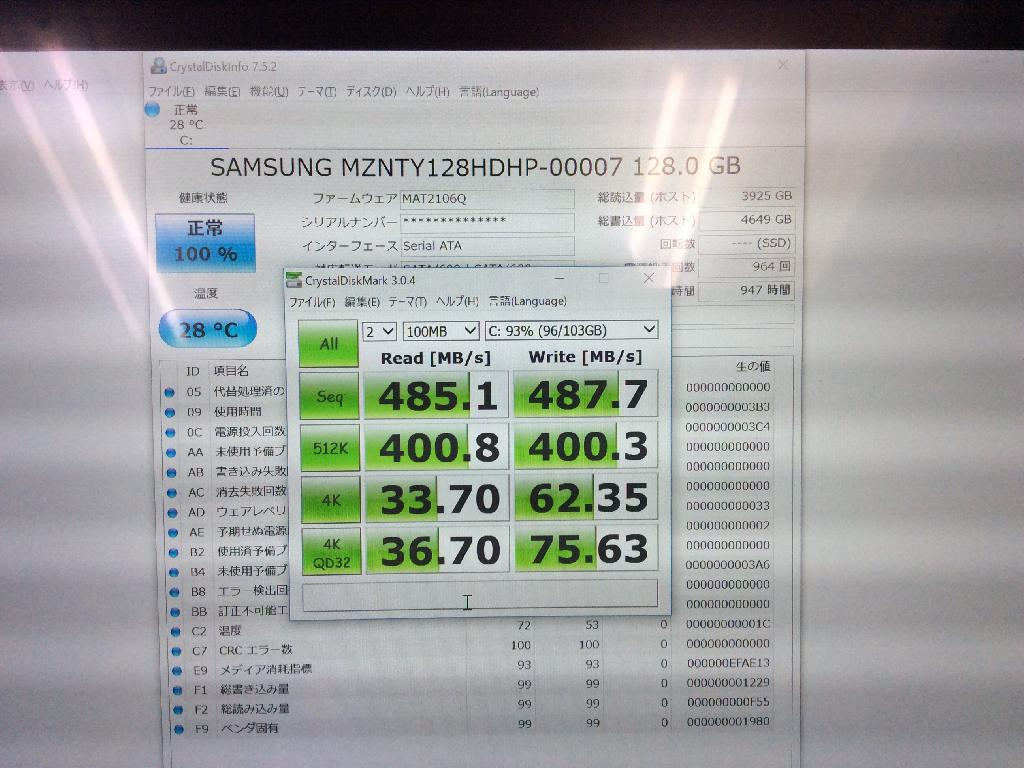 PANASONICCF-RZ6EDJPPのSSD交換の写真0