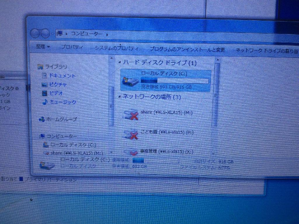 PANASONICCFーSX1HEMDPのSSD交換の写真0