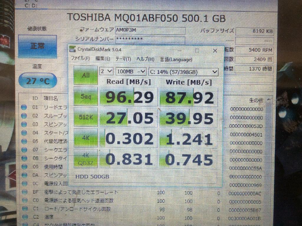 TOSHIBAPN51NGP-NHAのSSD交換の写真0