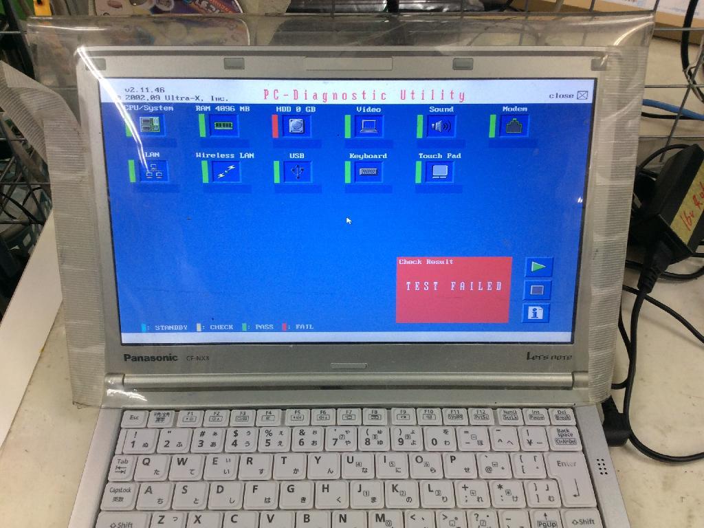 PANASONICCF-NX3RDJCSの修理の写真0