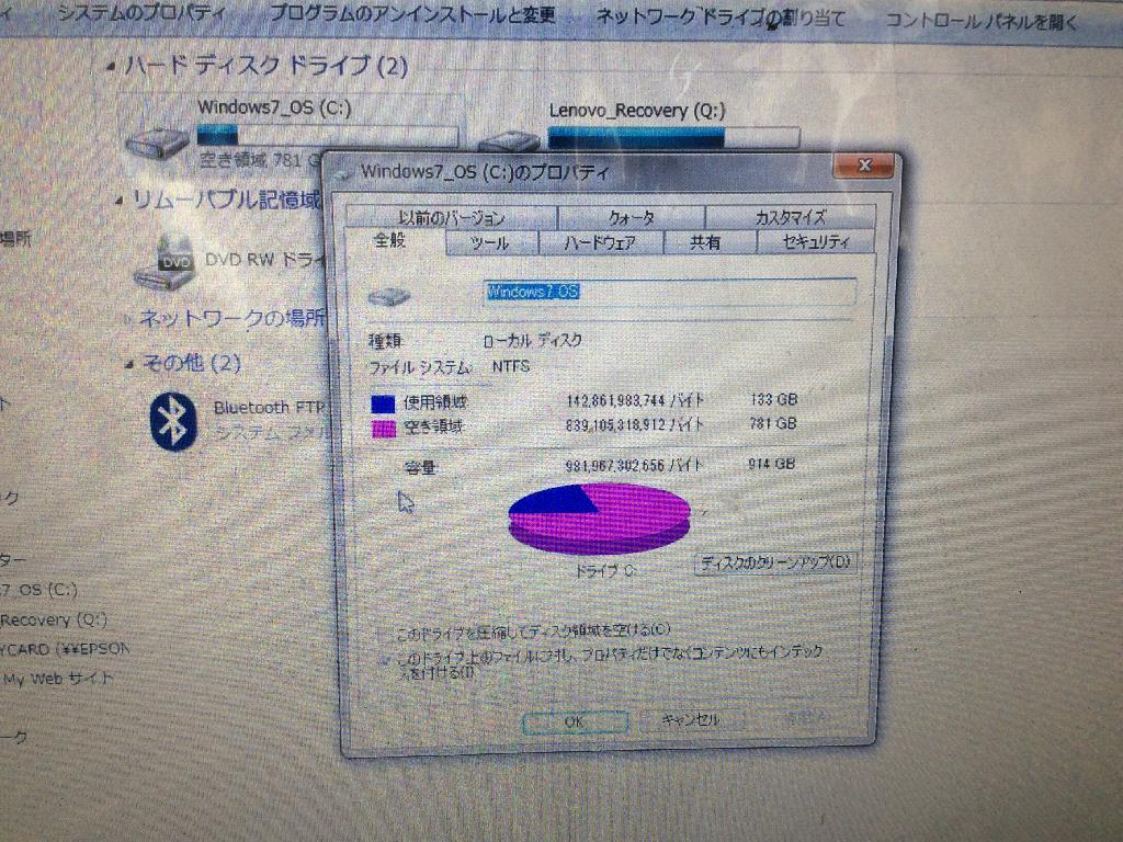 LENOVOThinkPad E540のSSD交換の写真0