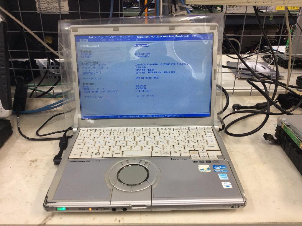 PANASONICCF-S10EYPDRのSSD交換の写真0