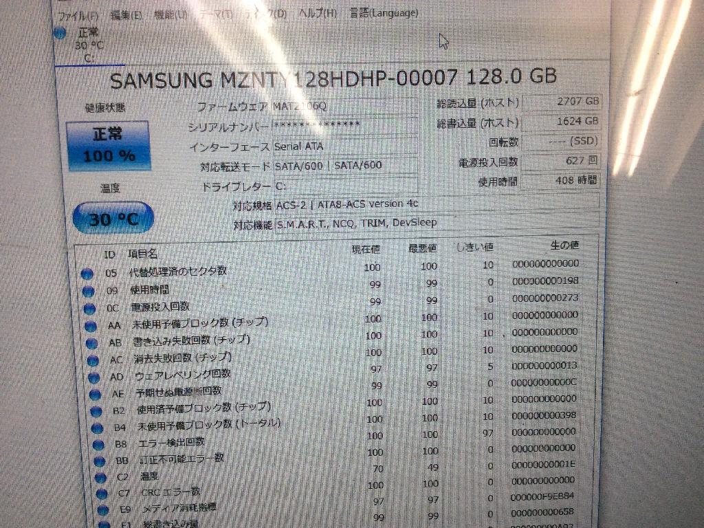 PANASONICCF-SZ6HDLQRのSSD交換の写真0