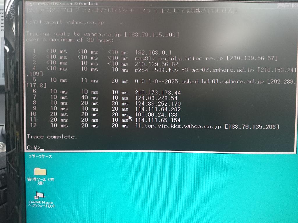 FUJITSUFMV-6266CLの旧型PC修理の写真0