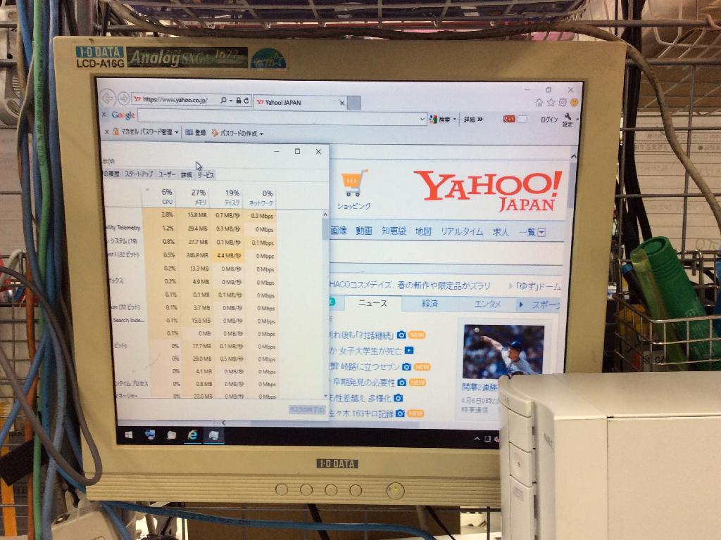 NECPC-VL750CSの修理の写真0