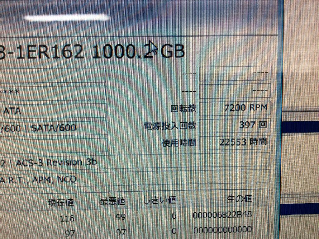 HP Compaq8200Elite MT/Cの修理の写真0