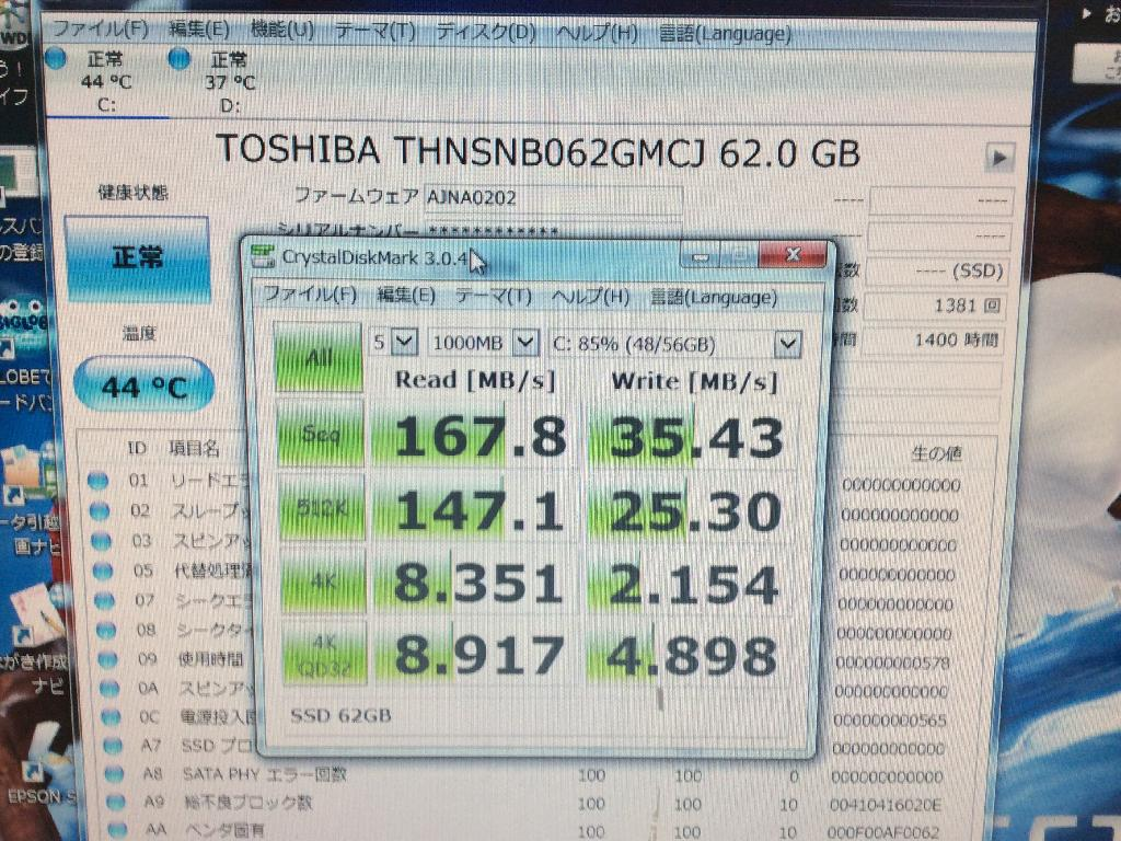 NECPC-GV286VZAJのSSD交換の写真0