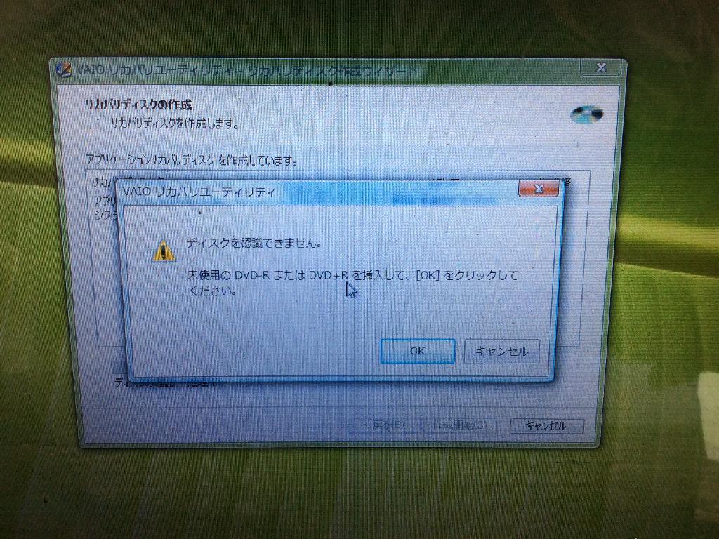 SONYVGNSZ93Sの修理の写真