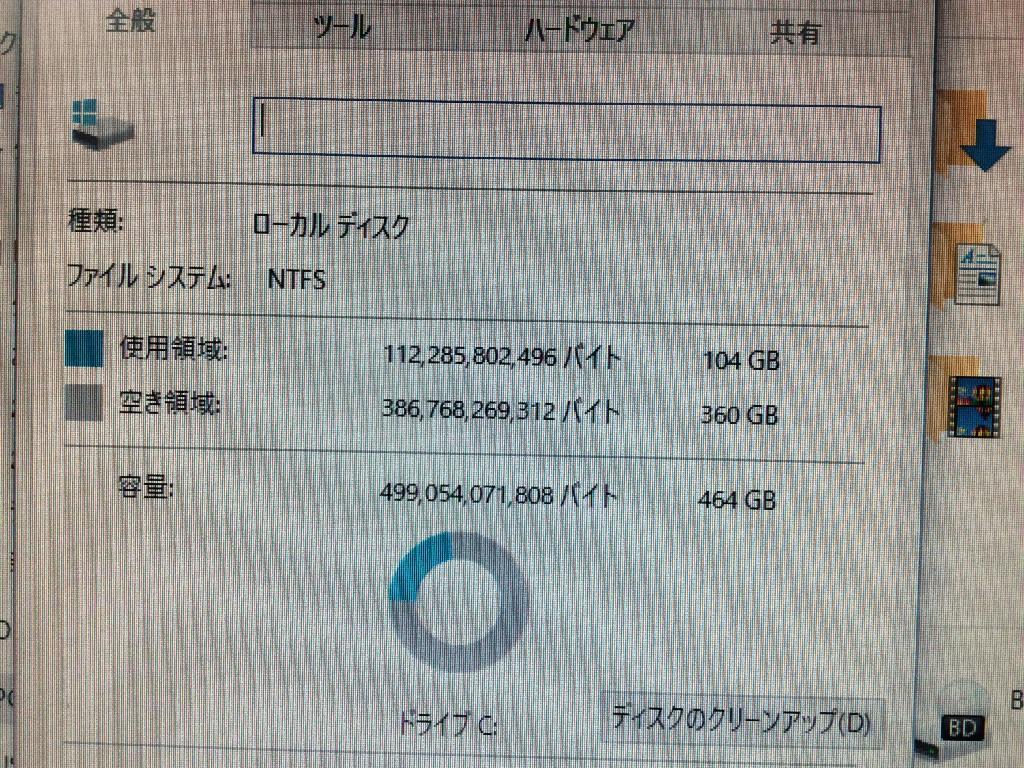 その他自作パソコンのSSD交換の写真0