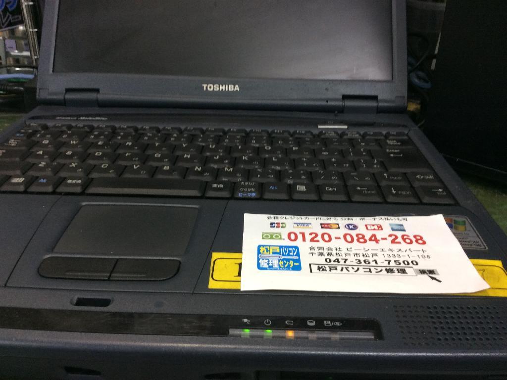 TOSHIBASatellite 1850 SA120C/4の旧型PC修理の写真0
