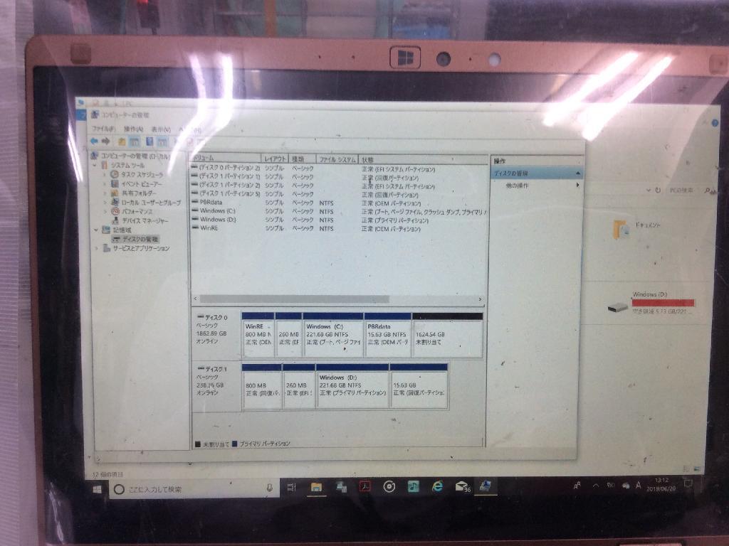 PANASONICCF-RZ4ADMBPのSSD交換の写真0