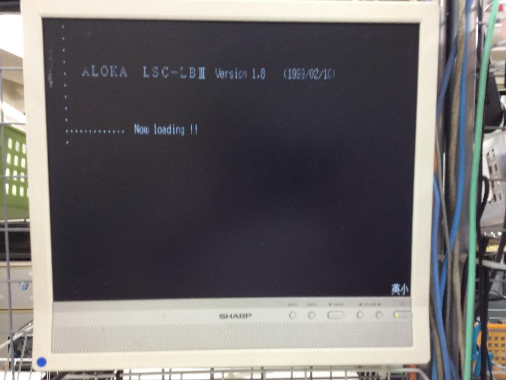 FUJITSUFMR-50HE3の旧型PC修理の写真0