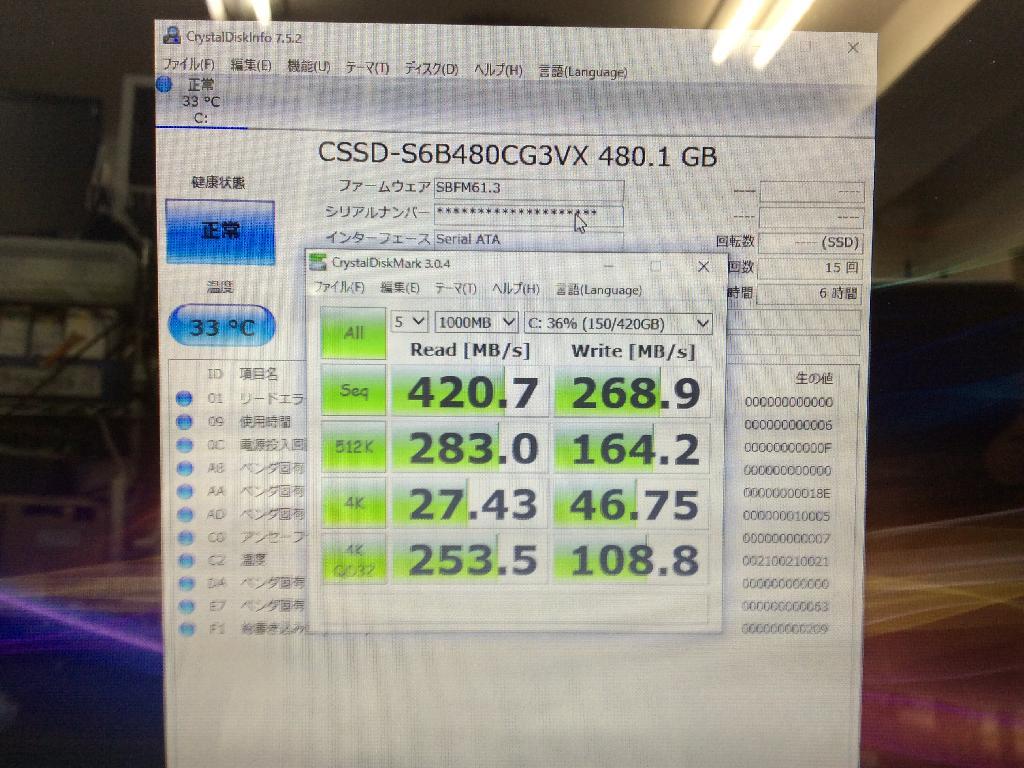 SONYSVF153A1GNのSSD交換の写真0