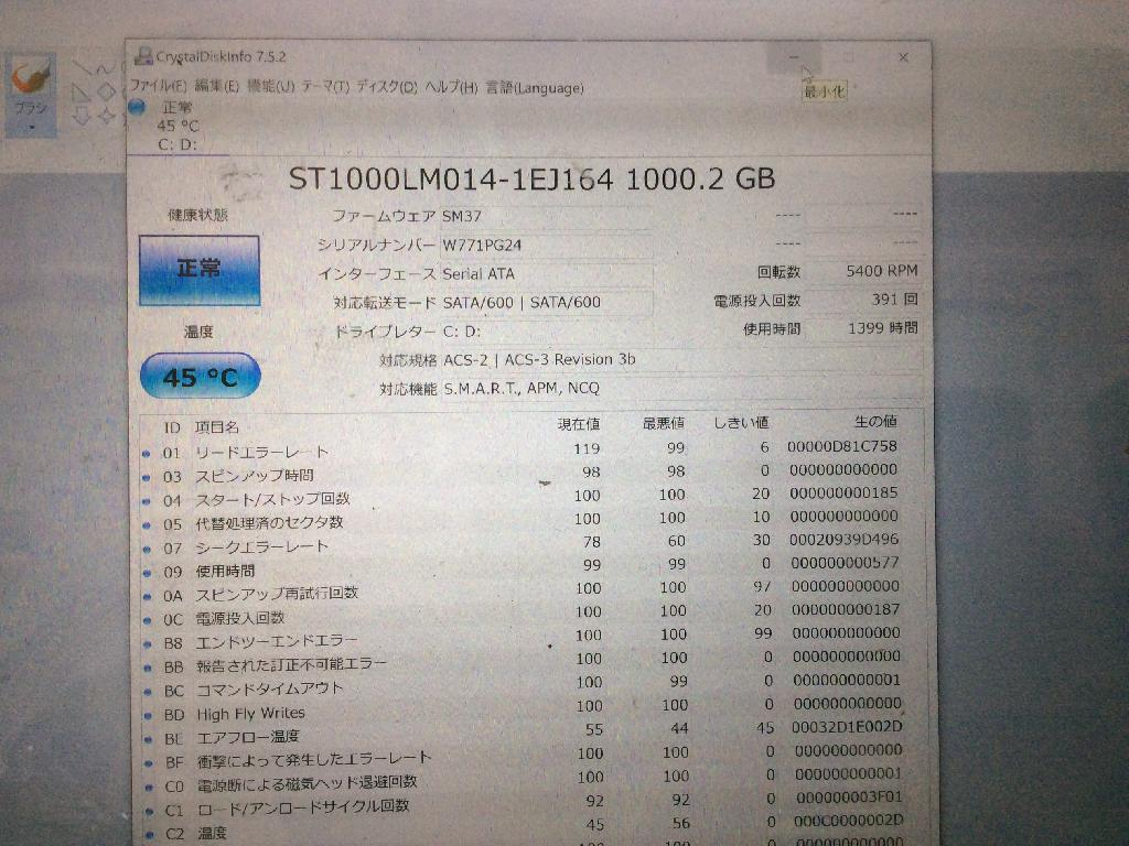 NECNS850/CのSSD交換の写真0