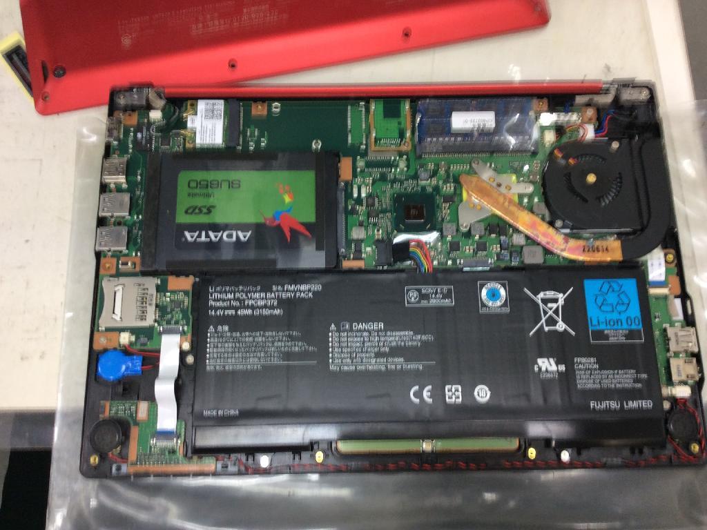 FUJITSULIFEBOOK UH75/H FMVU75HRの修理の写真0