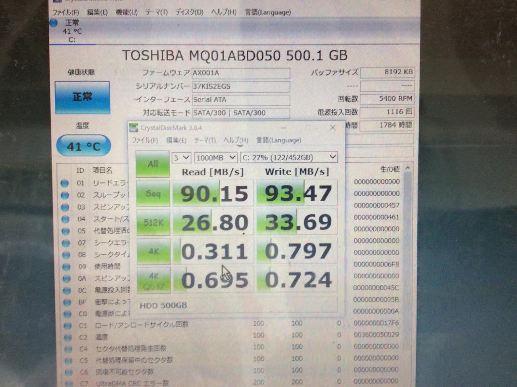 SONYVPCF13AFJのSSD交換の写真0