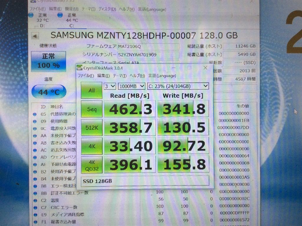PANASONICCF-SZ5PDNQPのSSD交換の写真0