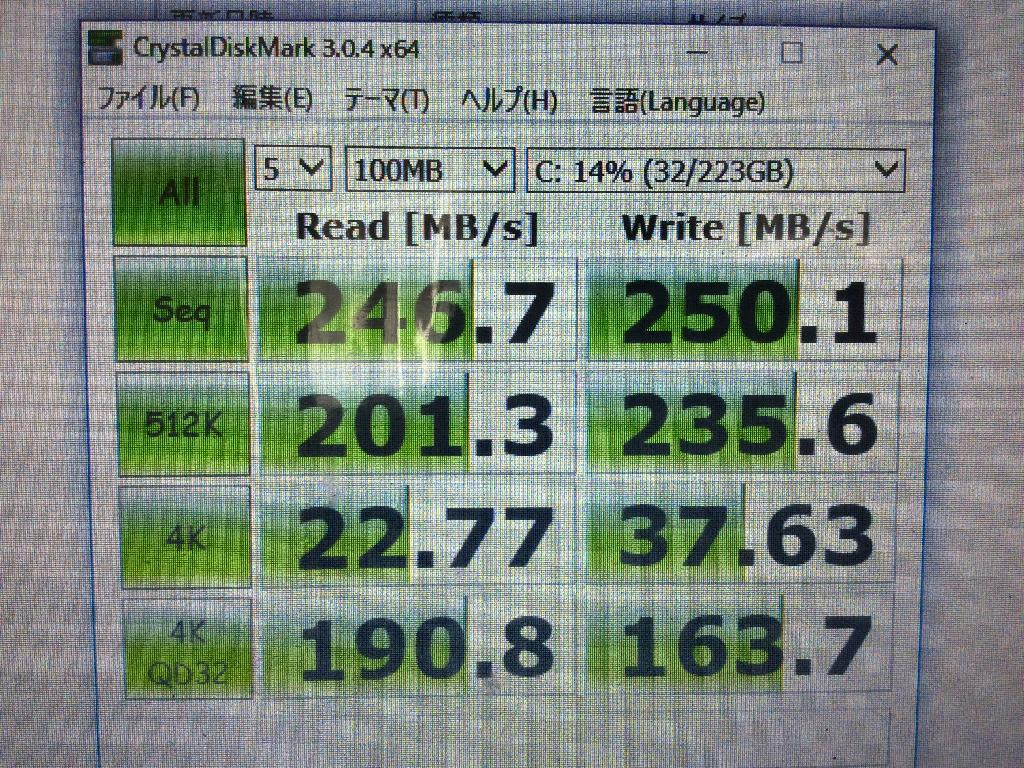 PC-LL750HS6RのSSD交換の写真0