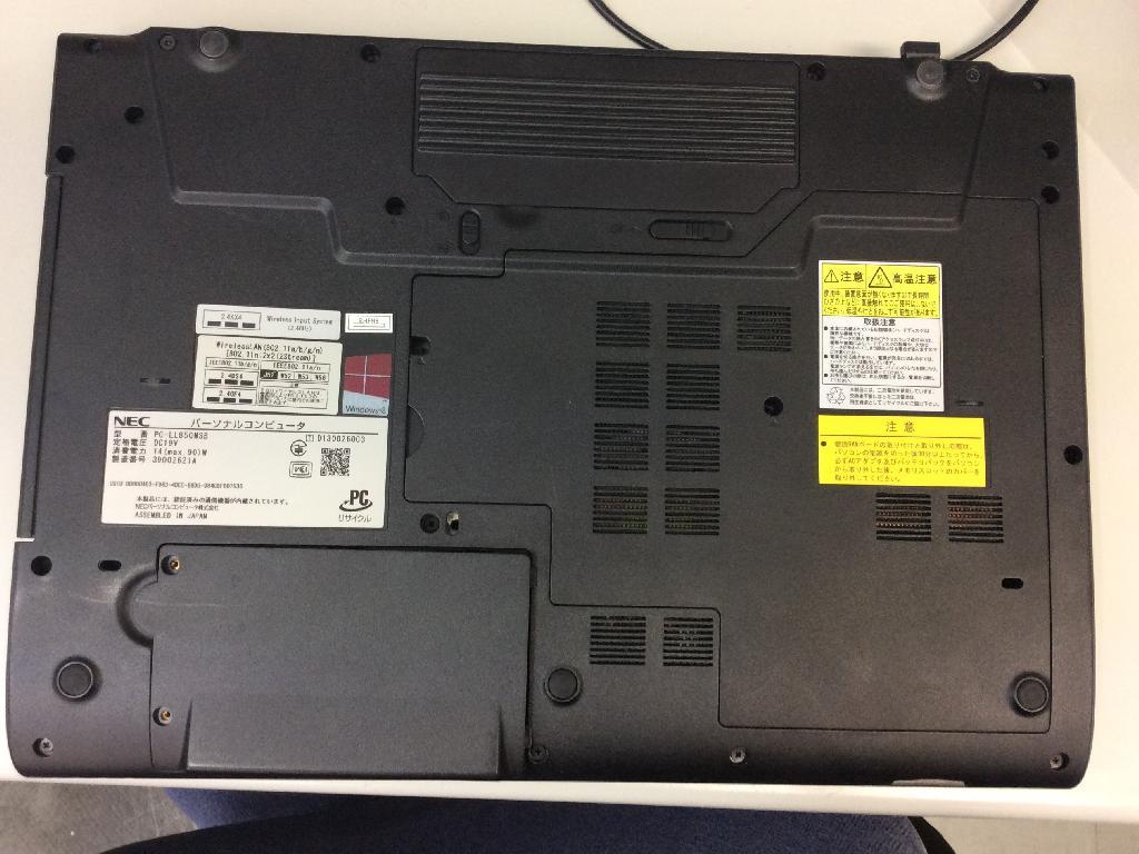 NECPC-LL850MSBのデータ救出の写真0