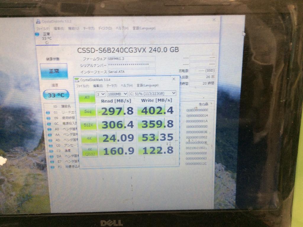 DELLInspiron 15-3567のSSD交換の写真0