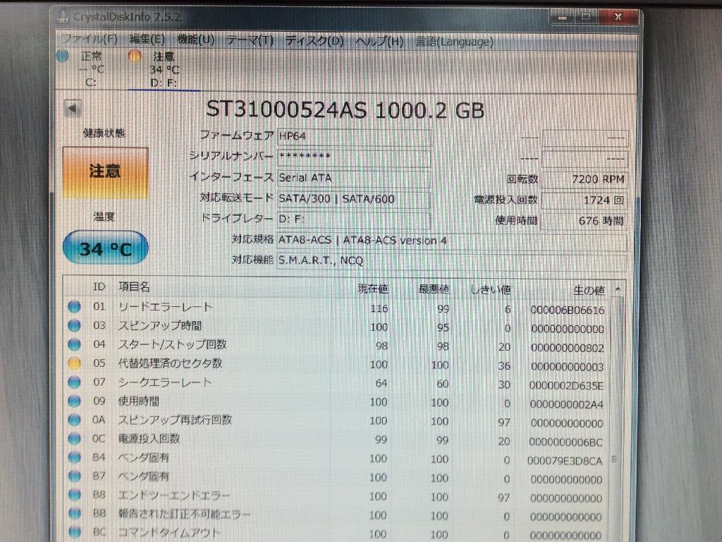 HPHP Z220の修理の写真0