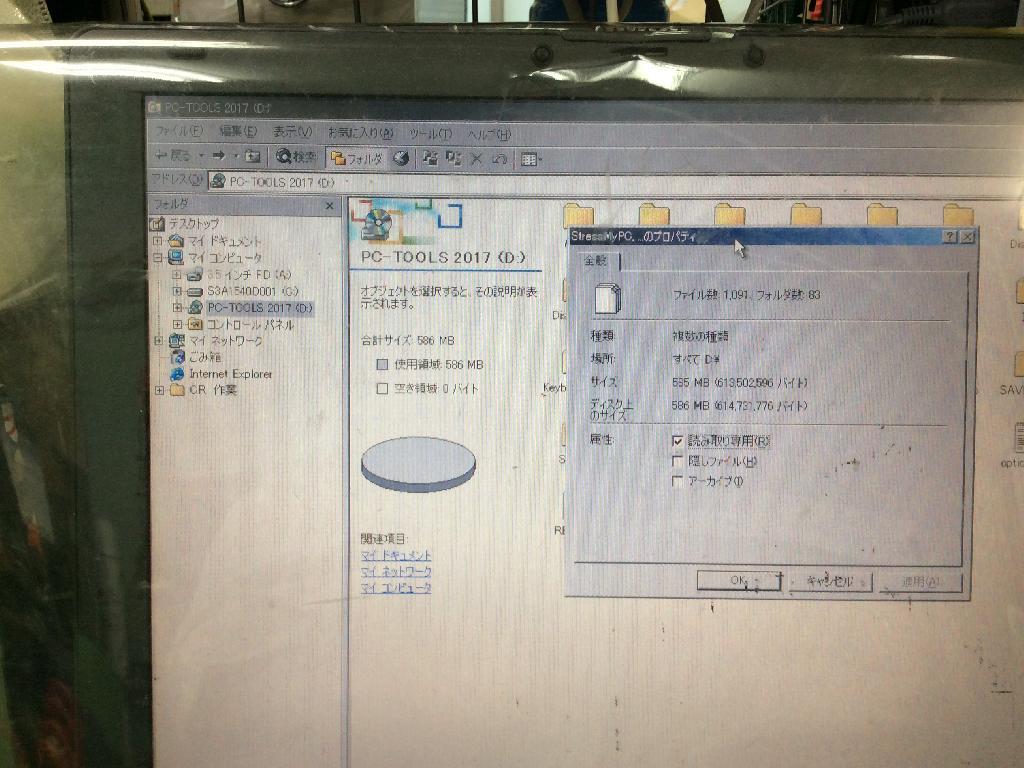 TOSHIBADYNABOOK/PSJ11N-08G001の旧型PC修理の写真
