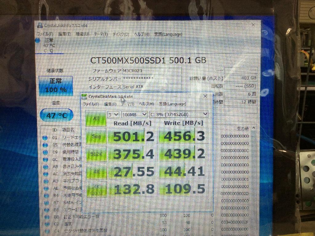 LENOVOlenovoB590のSSD交換の写真0