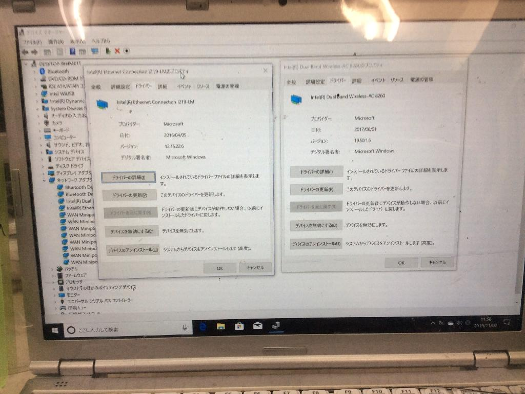 PANASONICCF-SZ5YDKPRの修理の写真0