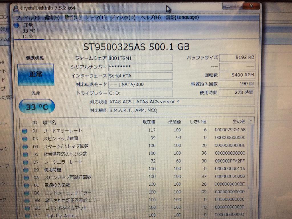 TOSHIBASatellite L650 seriesのSSD交換の写真0