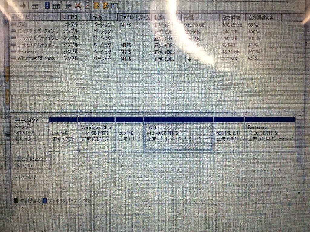 SONYSVF153B18Nの修理の写真0