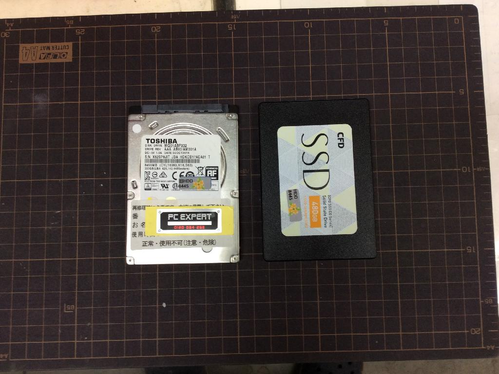 EPSONEndeavor NA104の旧型PC修理の写真0
