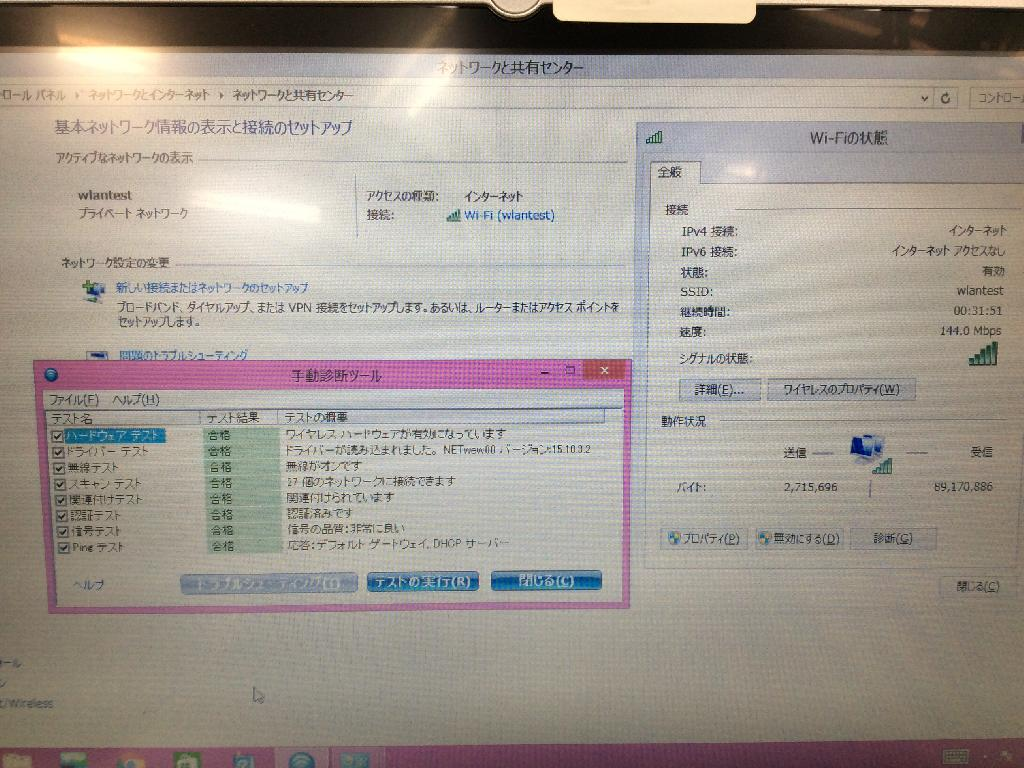 PANASONICCF-AX2SDBNSの修理の写真0