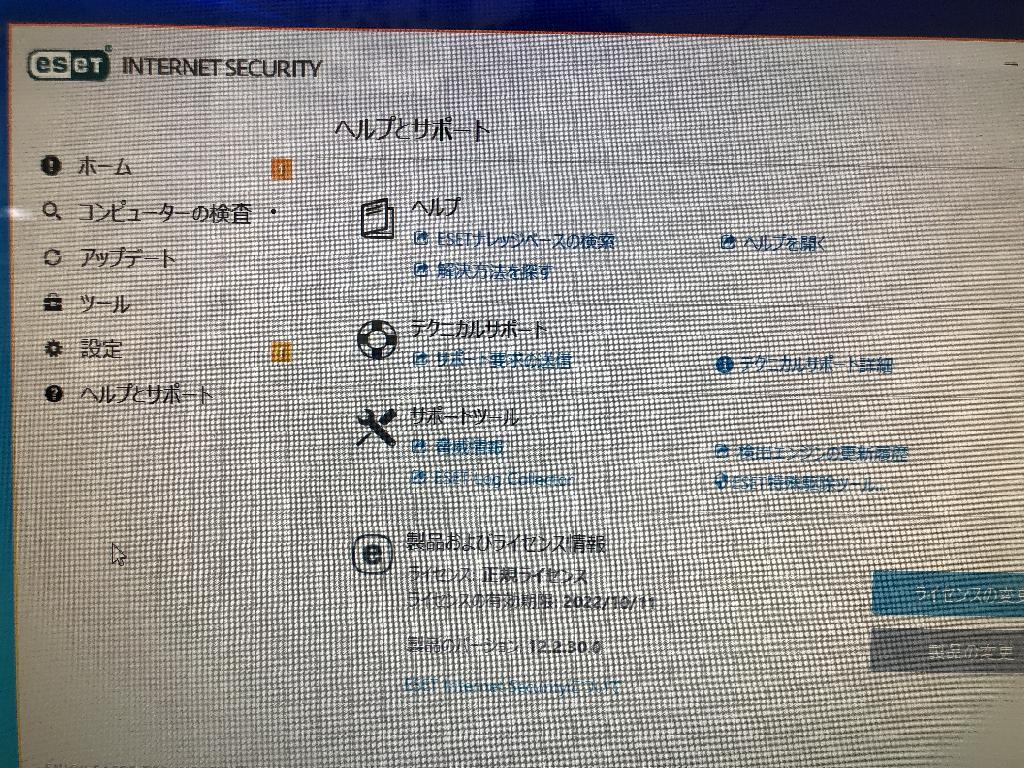 FUJITSUFMVFG70TBのPC販売の写真0