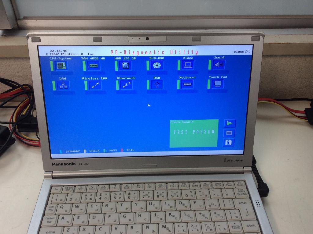 PANASONICCF-SX2JETDRのSSD交換の写真0