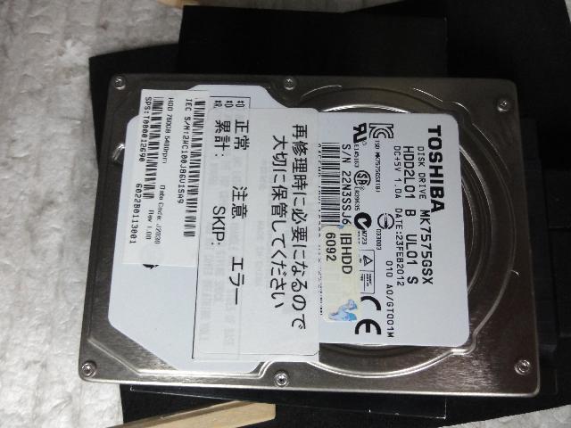 TOSHIBAdynabook REGZA PC D7のHDD交換の写真0
