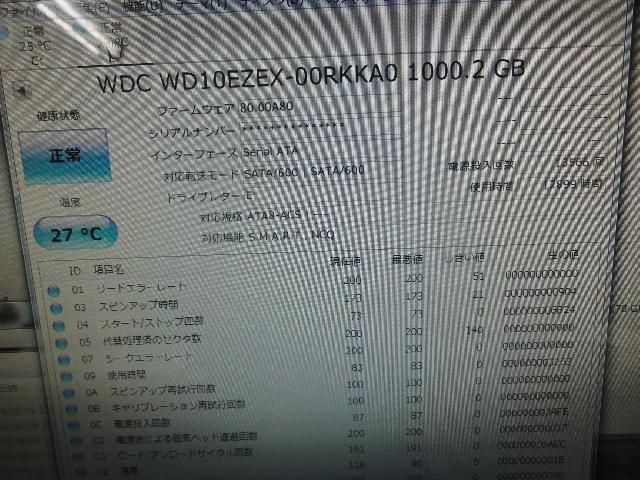 MOUSECOMPUTERMS-AF15の修理の写真0